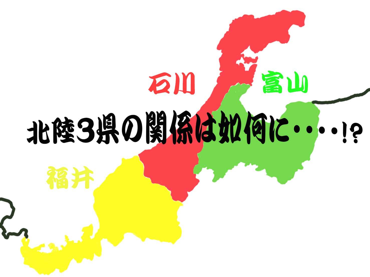 人口 福井 県