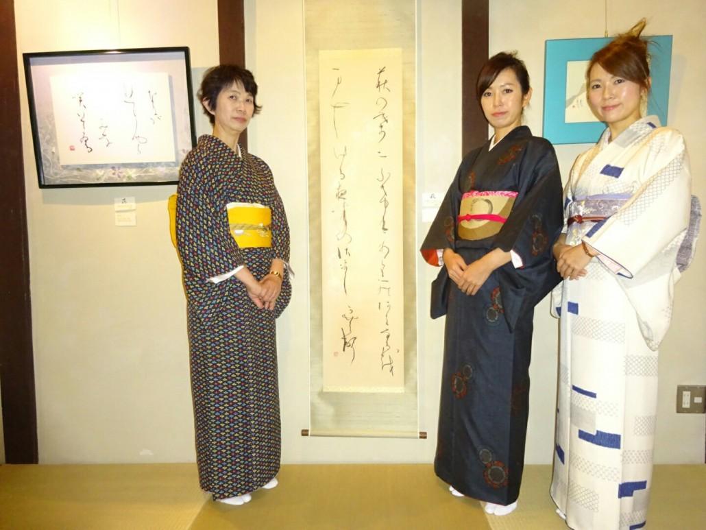 京都重松の村上文堂個展