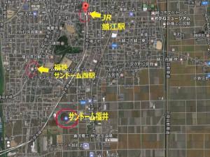 サンドーム福井 アクセス