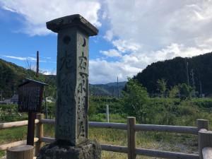2018.10.6 今川宿_181007_0053