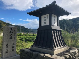 2018.10.6 今川宿_181007_0057